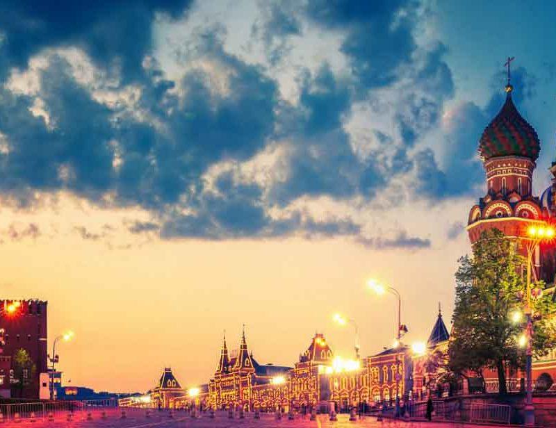 Rusya Hakkında Notlarım